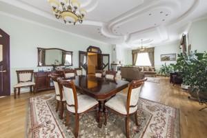 Дом Иванковичи, A-105438 - Фото 9