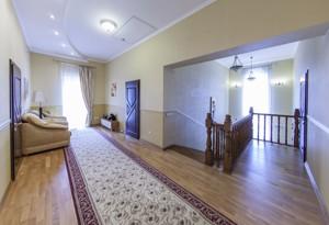 Дом Иванковичи, A-105438 - Фото 14