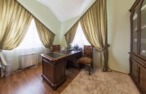 Дом Иванковичи, A-105438 - Фото 16