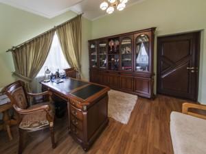 Дом Иванковичи, A-105438 - Фото 17