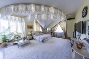 Дом Иванковичи, A-105438 - Фото 18