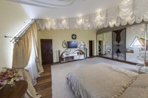 Дом Иванковичи, A-105438 - Фото 21