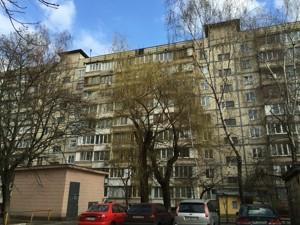 Квартира Златопольская, 4к, Киев, Z-792845 - Фото1