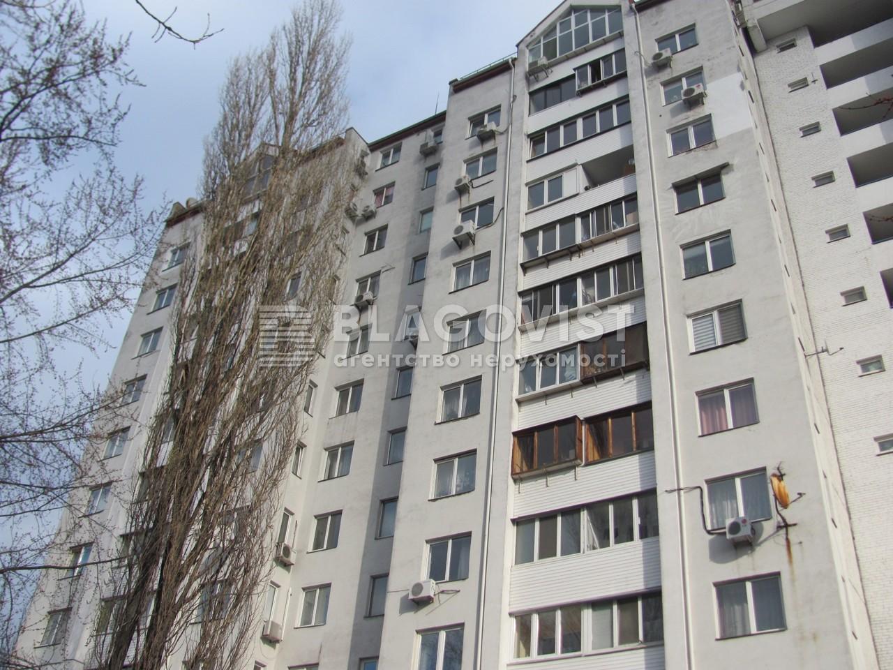 Квартира Z-778298, Юности, 8/2, Киев - Фото 1