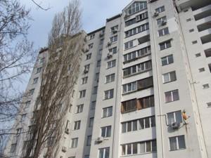 Квартира Юности, 8/2, Киев, F-38030 - Фото