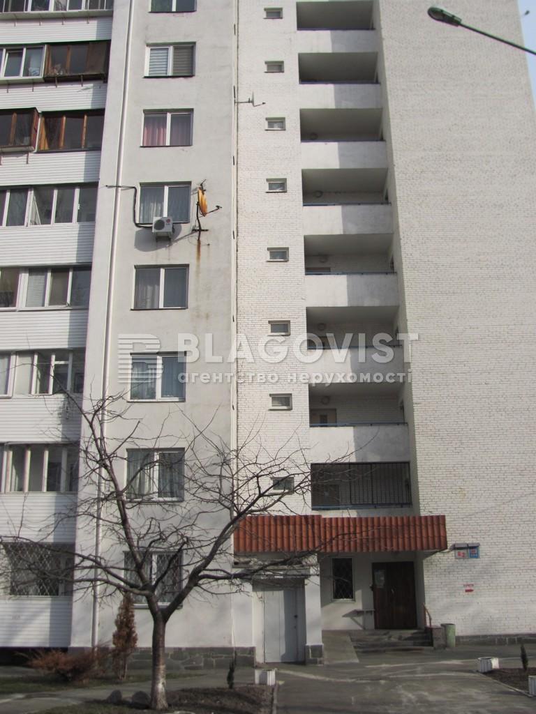 Квартира F-38030, Юности, 8/2, Киев - Фото 2
