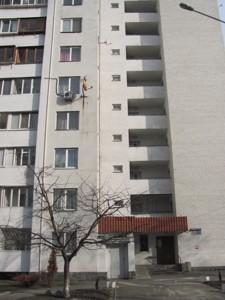 Квартира Z-778298, Юности, 8/2, Киев - Фото 2