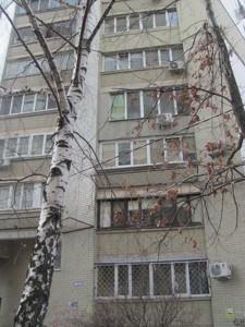 Квартира Антоновича (Горького), 125, Киев, Z-74787 - Фото2