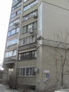 Офис, Антоновича (Горького), Киев, F-17115 - Фото1