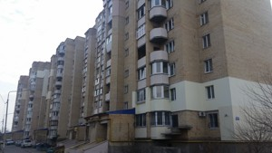 Квартира Сеноманский пер., 16, Киев, Z-370167 - Фото