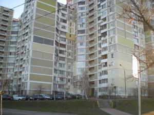 Квартира Приречная, 37, Киев, A-111930 - Фото1