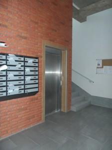 Квартира Ямська, 52, Київ, Z-592145 - Фото3