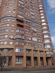 Квартира Клиническая, 23/25, Киев, D-30452 - Фото 19