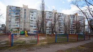 Квартира Миколайчука Ивана (Серафимовича), 5/1, Киев, Z-467870 - Фото