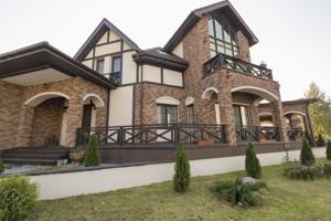 Дом Козин (Конча-Заспа), C-102387 - Фото