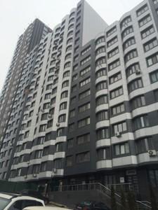 Квартира Завальна, 10г, Київ, M-34931 - Фото1