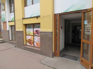 Ресторан, Сагайдачного Петра, Киев, P-17799 - Фото 6