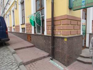 Ресторан, Сагайдачного Петра, Киев, P-17799 - Фото 7