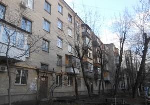 Квартира Бажова, 11/8, Киев, X-4473 - Фото