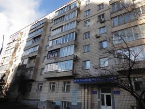 Квартира Мельникова, 18, Киев, Z-577599 - Фото1