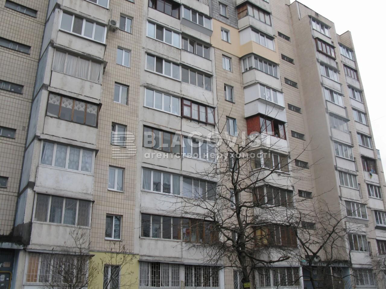 Квартира C-109178, Академика Ефремова (Уборевича Командарма), 7, Киев - Фото 2