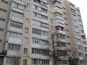 Квартира Академика Ефремова (Уборевича Командарма), 7, Киев, C-109178 - Фото 12
