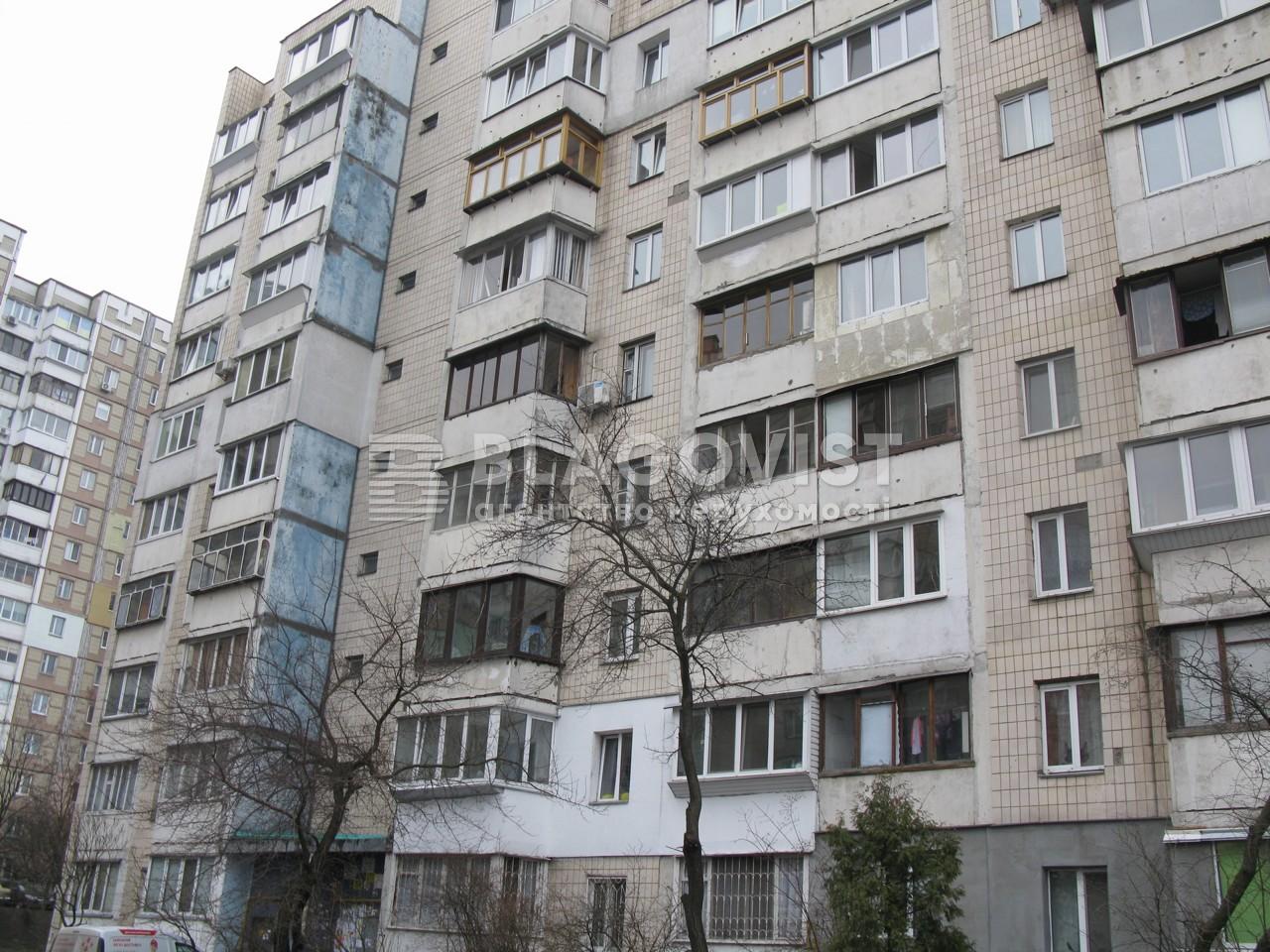 Квартира C-109178, Академика Ефремова (Уборевича Командарма), 7, Киев - Фото 1