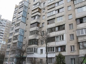 Квартира Академика Ефремова (Уборевича Командарма), 7, Киев, H-36626 - Фото1