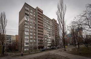 Квартира Героїв Дніпра, 5, Київ, Z-107661 - Фото
