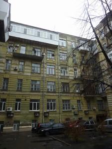Квартира Хмельницького Богдана, 10а, Київ, A-81319 - Фото 7