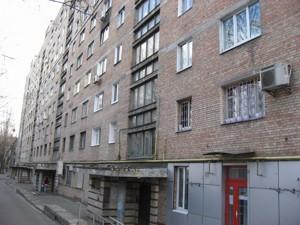 Квартира D-32585, Победы просп., 70, Киев - Фото 3