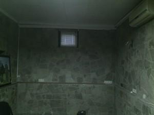 Нежилое помещение, Комарова Космонавта просп., Киев, Z-1598717 - Фото 4