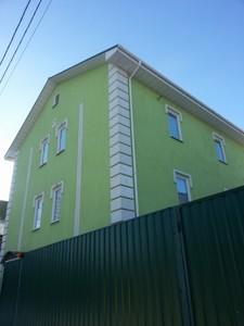 Дом Демеевская, Киев, N-8990 - Фото