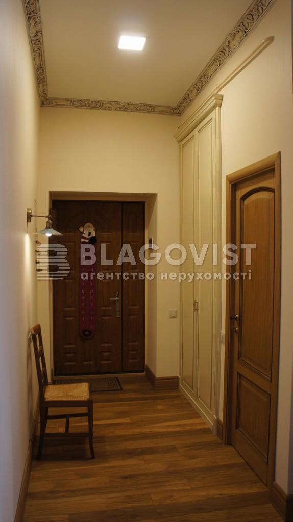 Квартира D-30492, Хмельницкого Богдана, 66, Киев - Фото 16