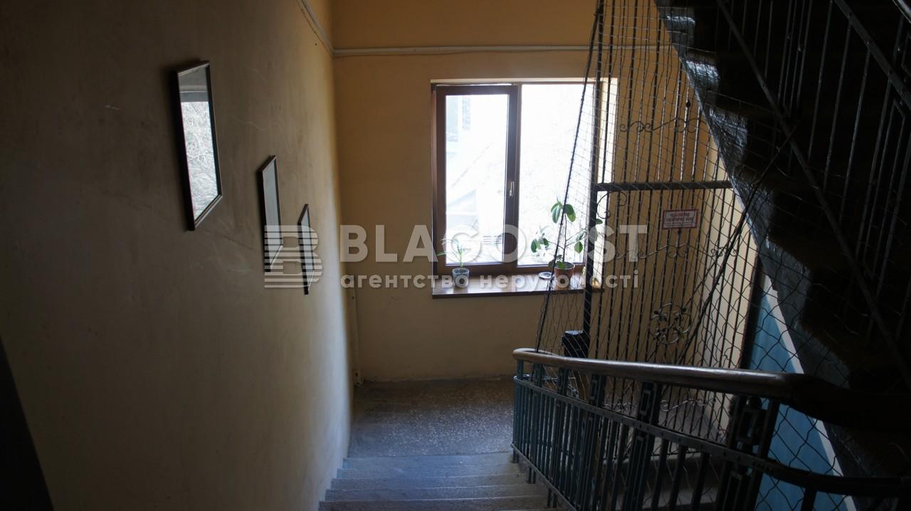 Квартира D-30492, Хмельницкого Богдана, 66, Киев - Фото 20