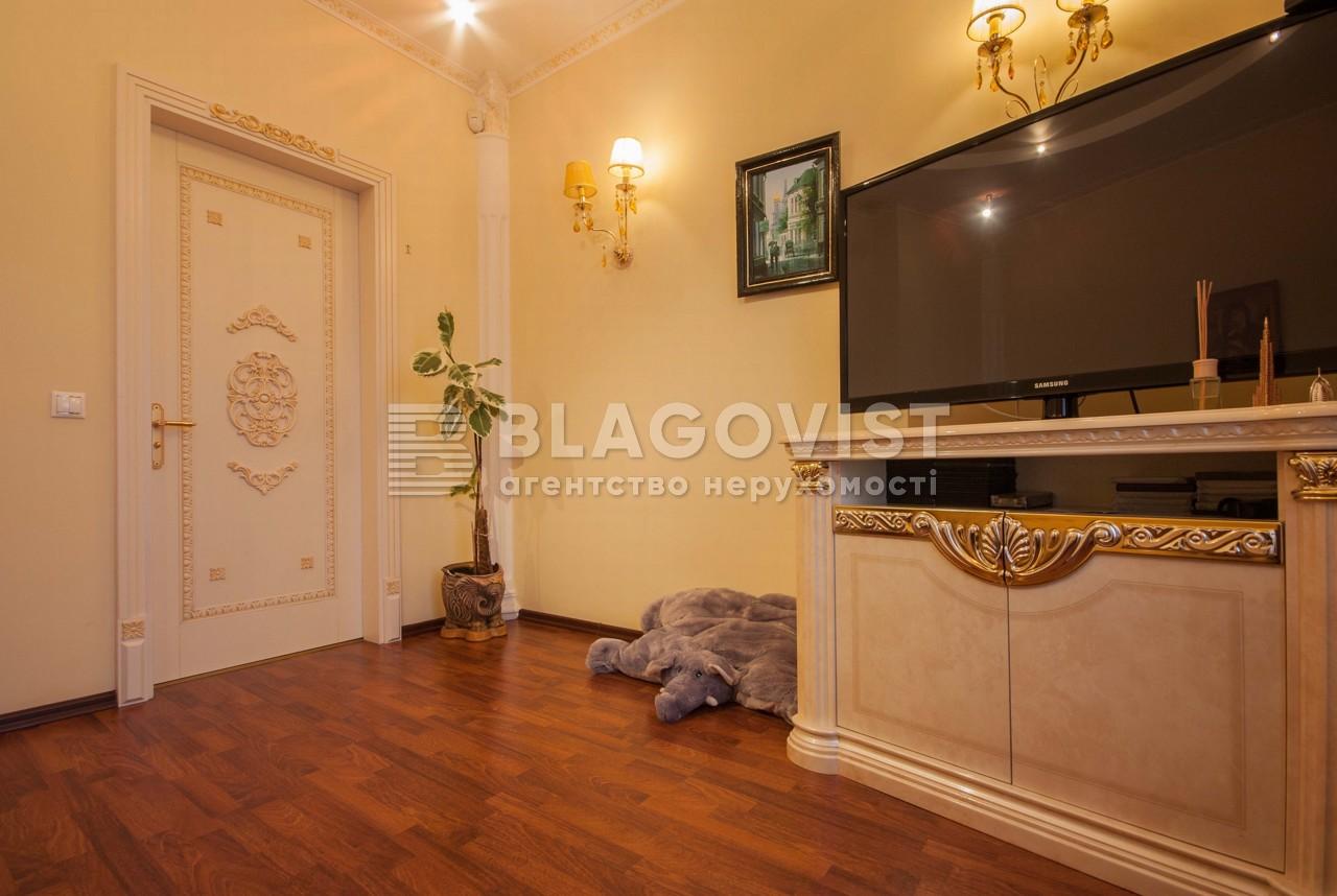 Дом F-35392, Вита-Почтовая - Фото 14
