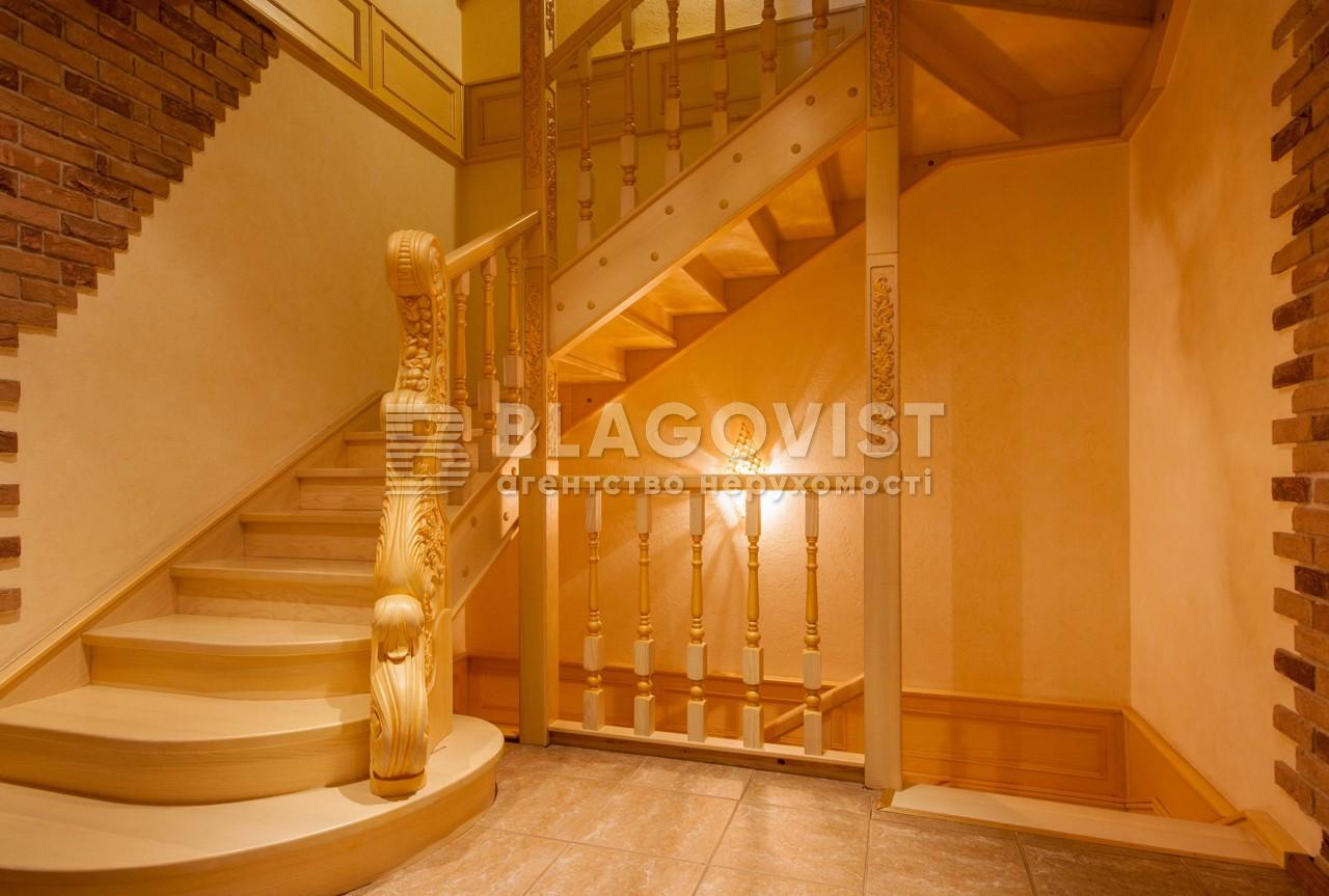 Дом F-35392, Вита-Почтовая - Фото 22