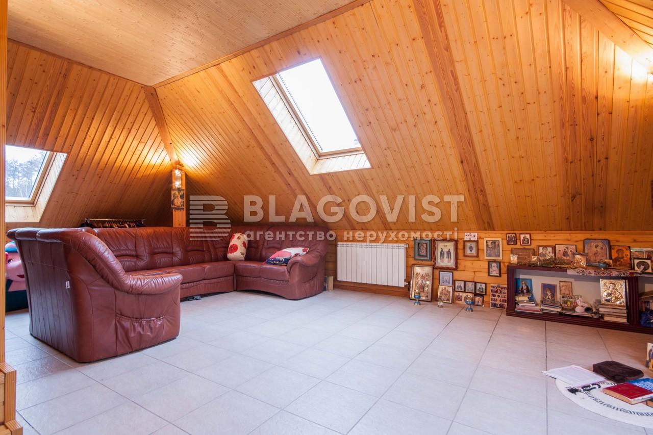 Дом F-35392, Вита-Почтовая - Фото 15