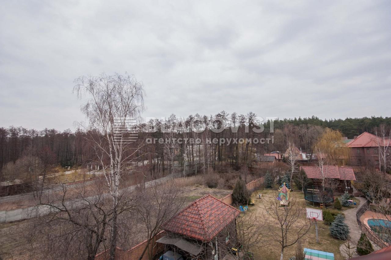 Дом F-35392, Вита-Почтовая - Фото 25
