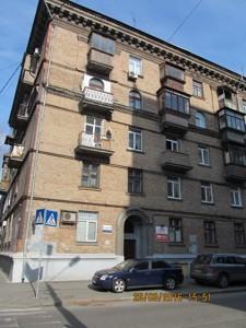Квартира Щекавицкая, 42/48, Киев, E-39189 - Фото1