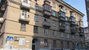 Квартира Щекавицкая, 42/48, Киев, R-9968 - Фото2