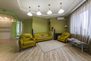 Квартира Срибнокильская, 14а, Киев, C-102310 - Фото 3