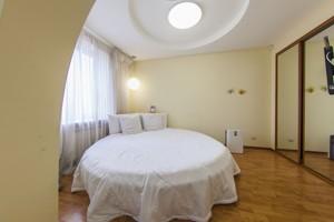 Квартира Срибнокильская, 14а, Киев, C-102310 - Фото 11