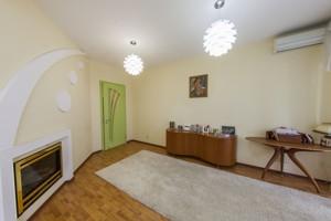 Квартира Срибнокильская, 14а, Киев, C-102310 - Фото 12