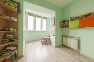 Квартира Срибнокильская, 14а, Киев, C-102310 - Фото 13