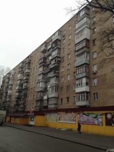 Магазин, Львівська, Київ, Z-1227800 - Фото