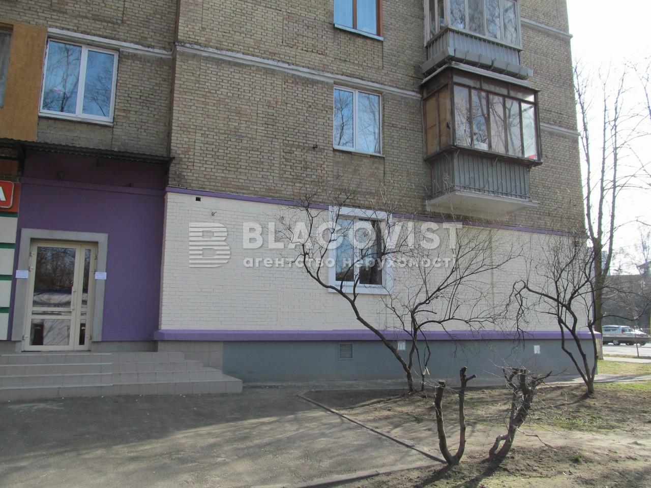 Нежитлове приміщення, R-14965, Чоколівський бул., Київ - Фото 1