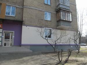 Нежитлове приміщення, Чоколівський бул., Київ, X-29173 - Фото