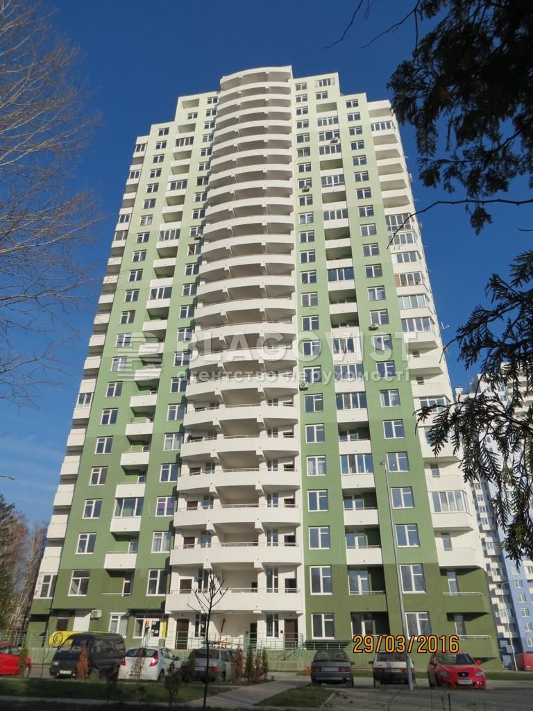 Квартира A-106881, Наумовича Володимира (Антонова-Овсієнка), 4а, Київ - Фото 3