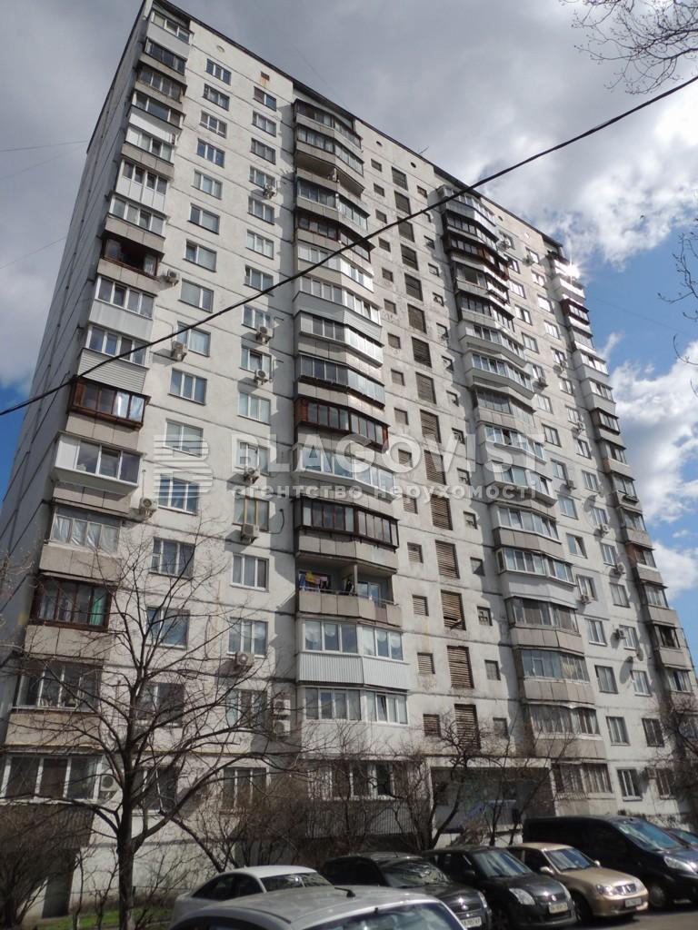 Квартира A-110167, Архипенка Олександра (Мате Залки), 10б, Київ - Фото 1